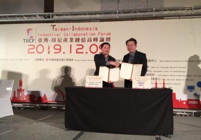 Asosiasi CAE Molding Teknologi (ACMT), Taiwan