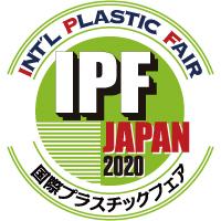 日本IPF2020
