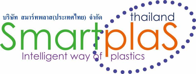 Smartplas (Thailand) Co., Ltd